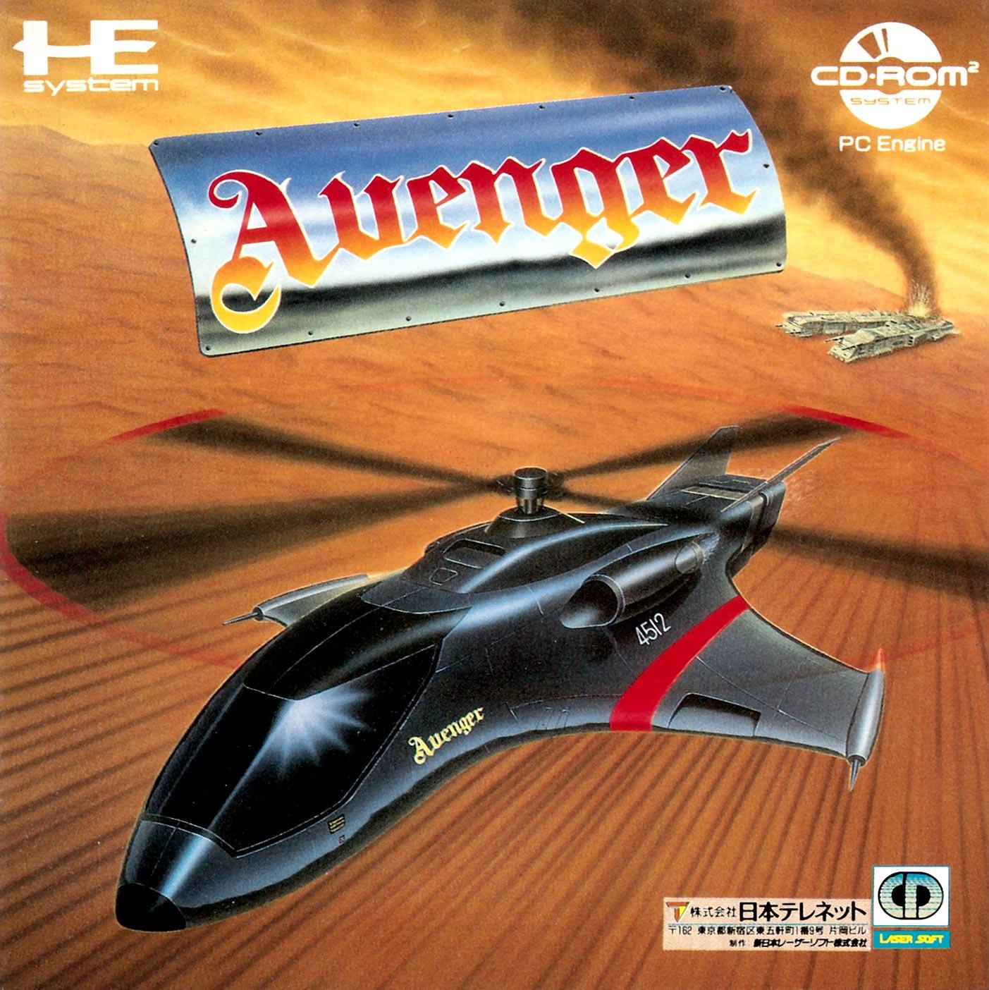 Avenger-front.jpg