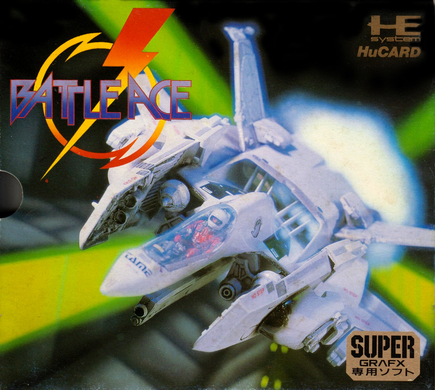 Battle Ace The Pc Engine Software Bible