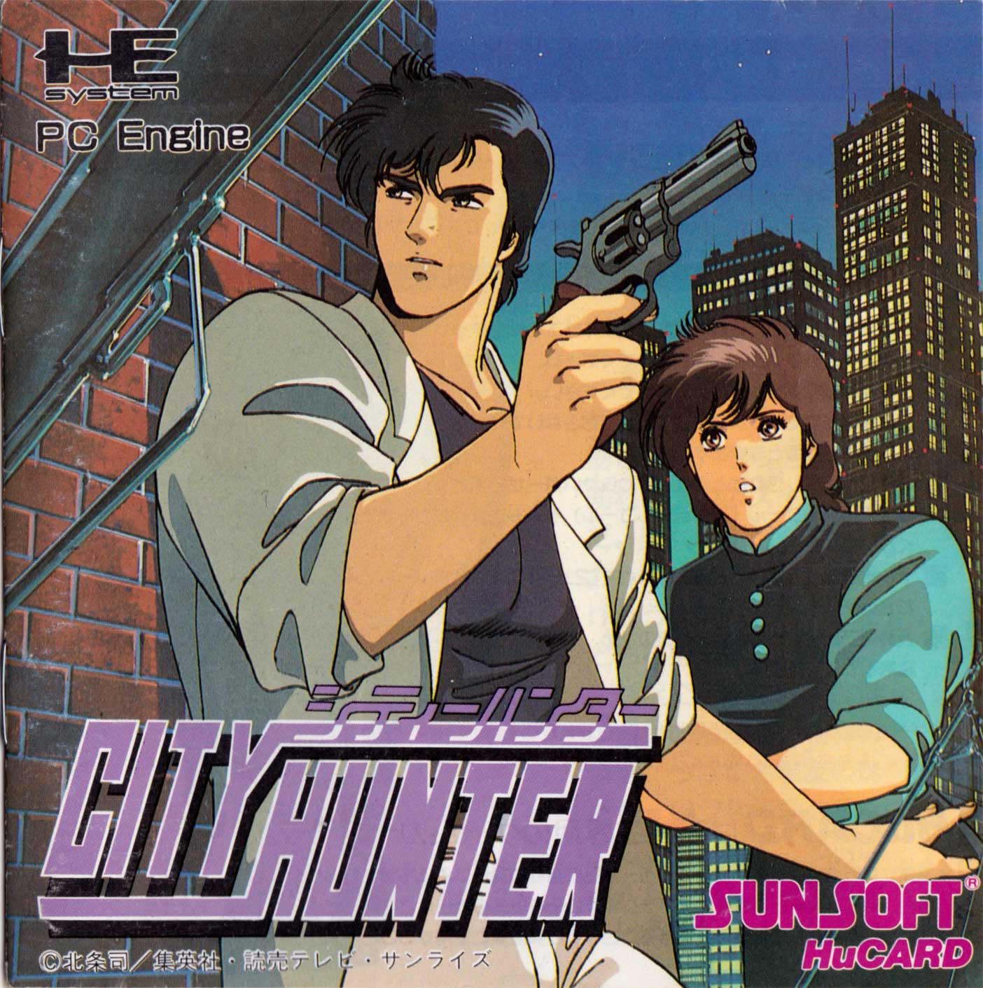 City Hunter The Pc Engine Software Bible
