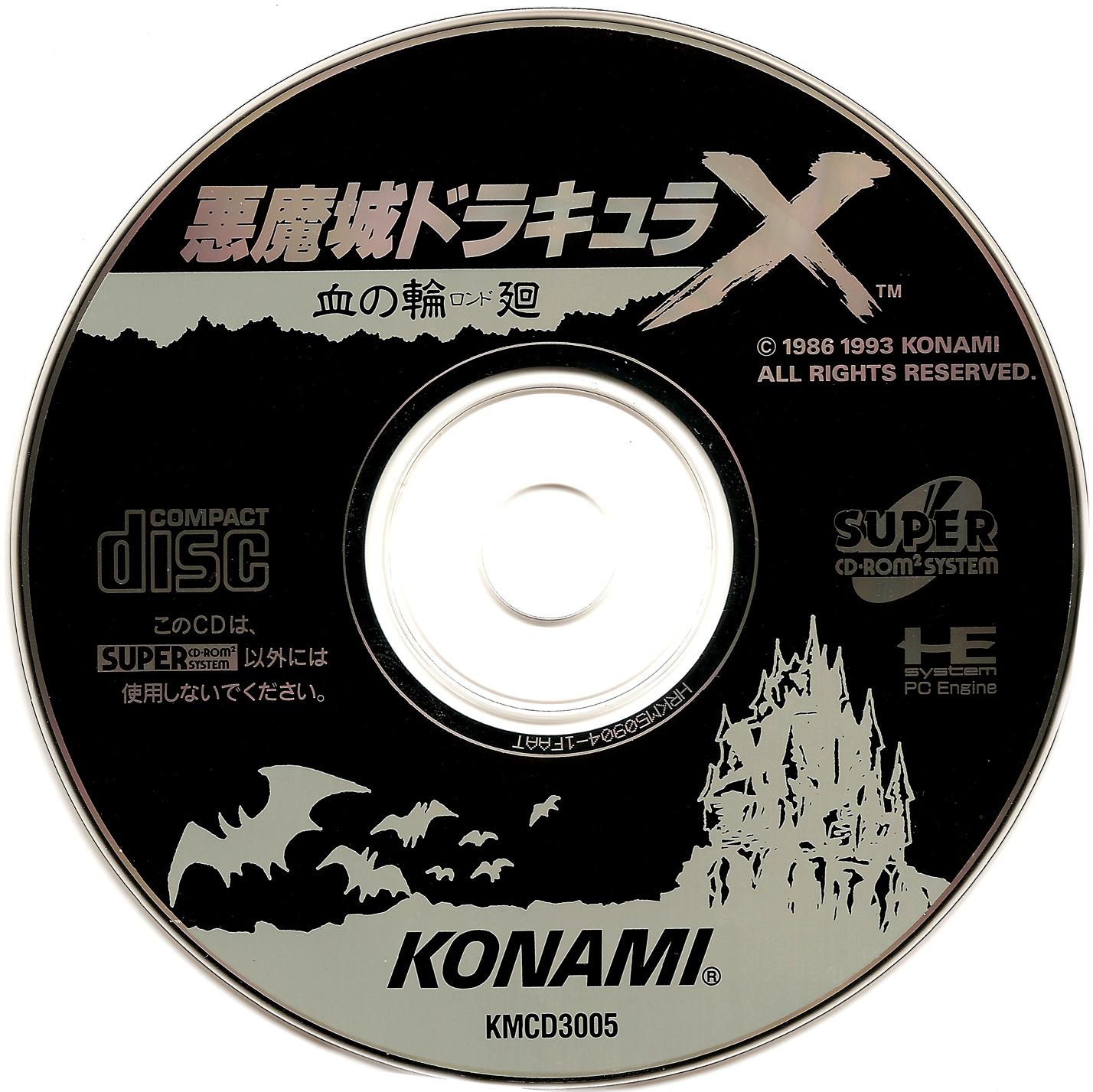 x cd: