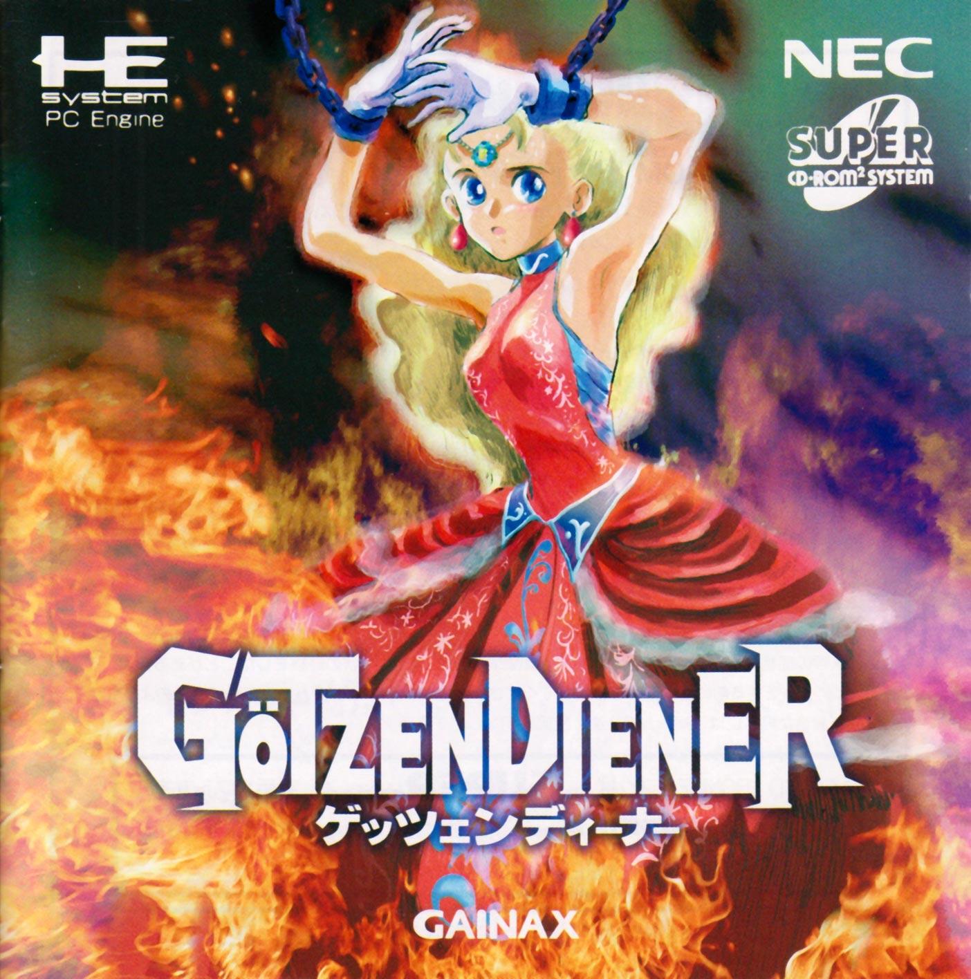 Götzendiener - The PC Engine Software Bible