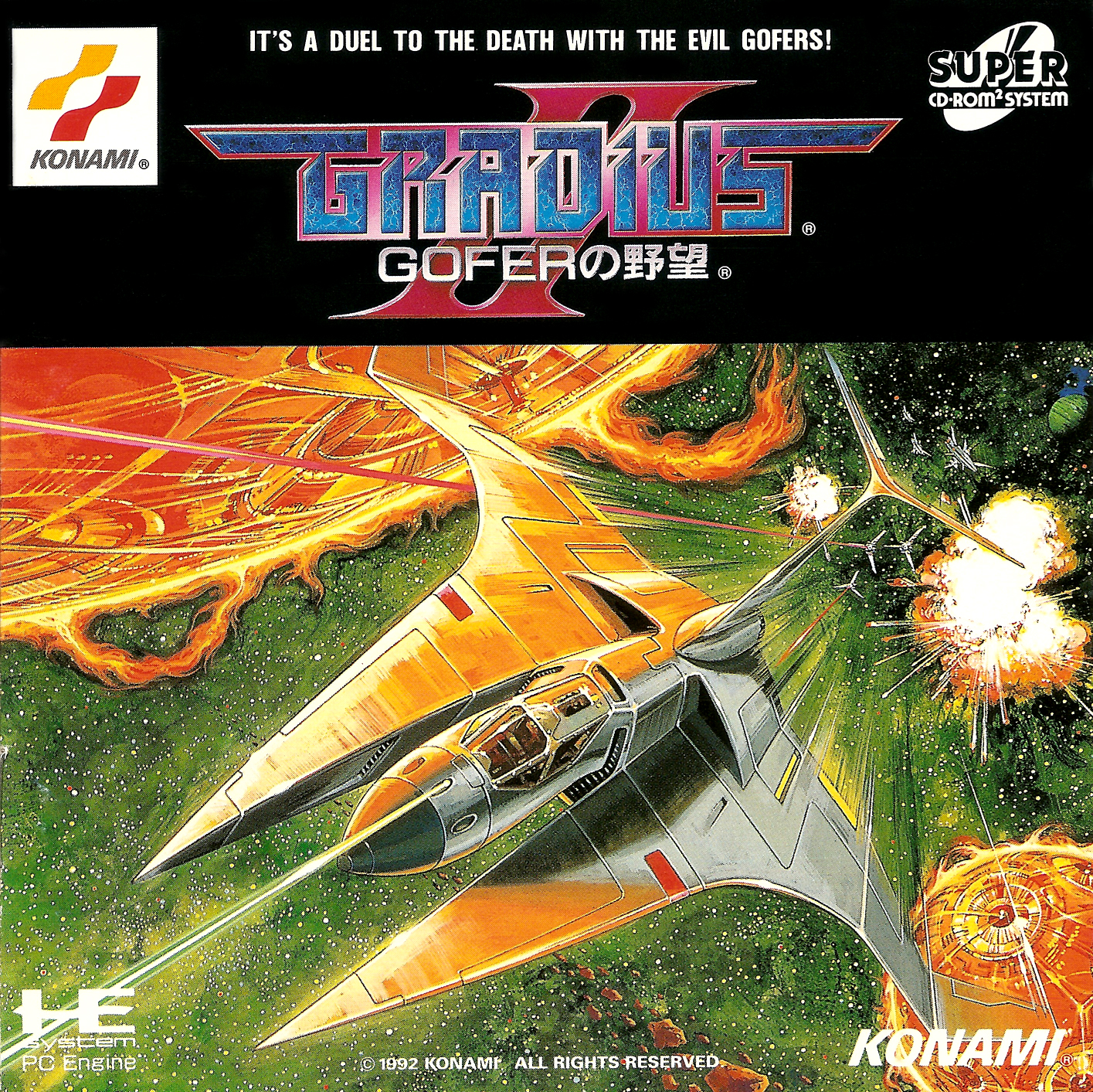 Gradius II - Gofer no Yabo - The PC Engine Software Bible