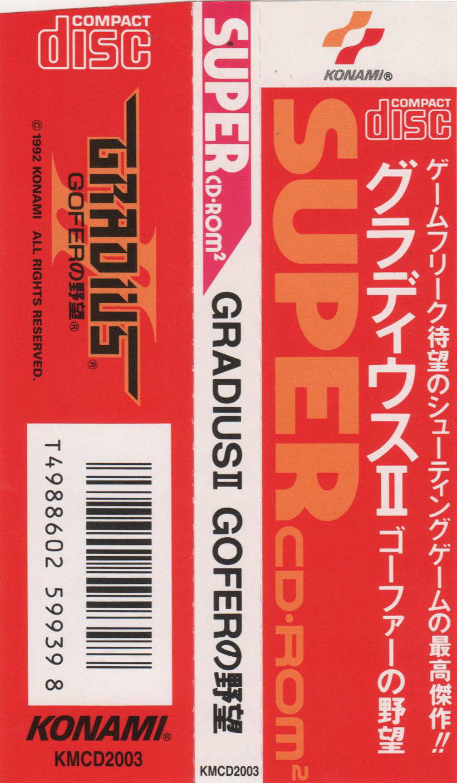 Gradius II - Gofer no Yabo - The PC Engine Software Bible