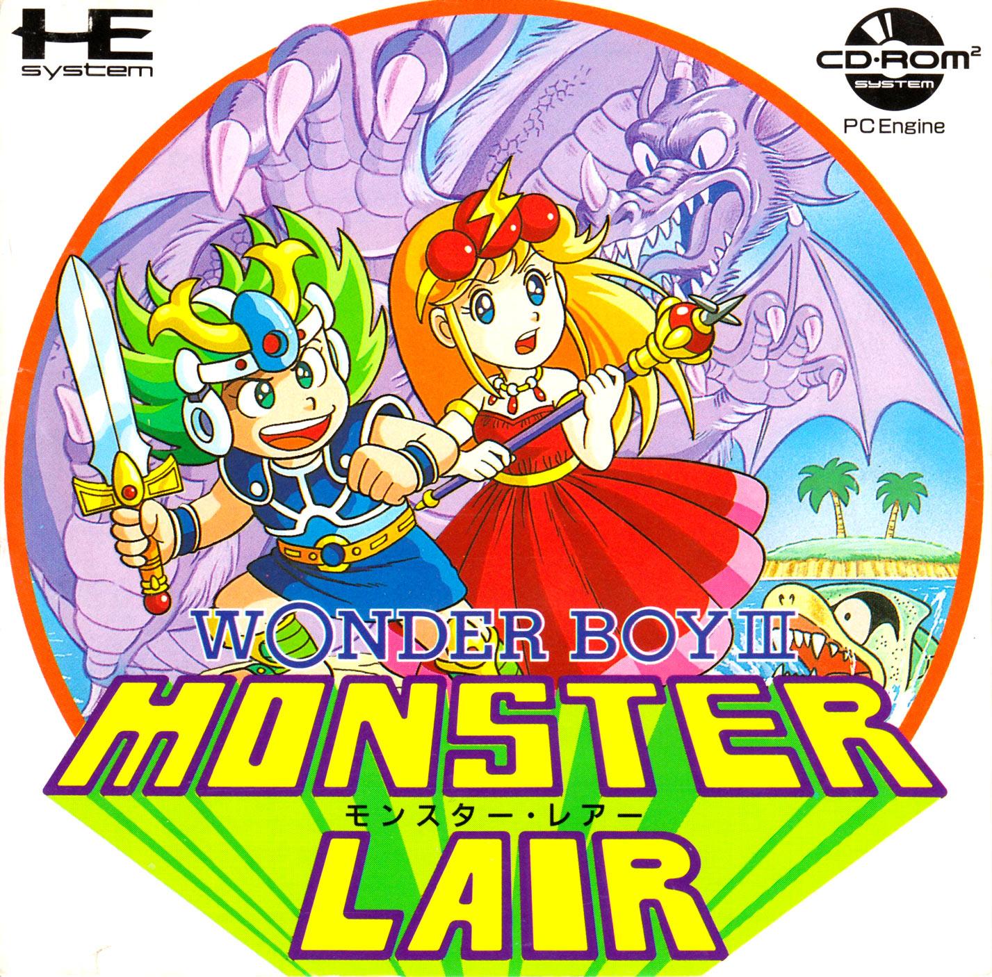 Wonder Boy III - Monster Lair - The PC Engine Software Bible