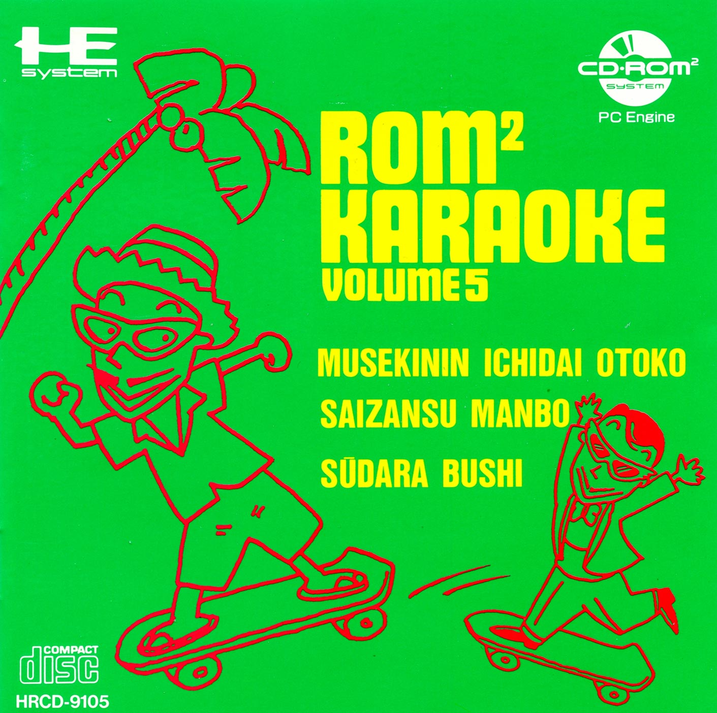 ROMROM Karaoke Volume 5 - The PC Engine Software Bible