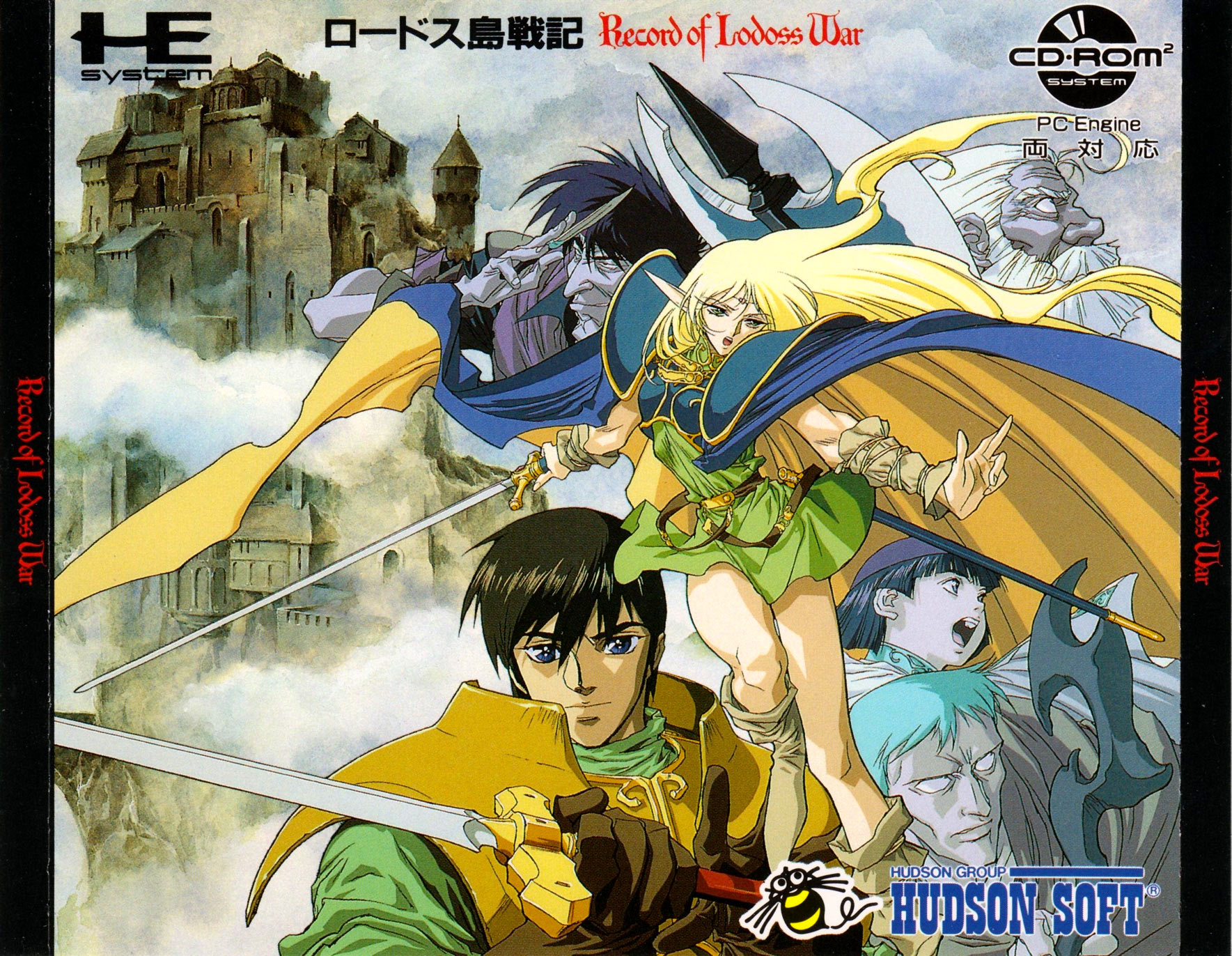 Record of Lodoss War - The PC Engine Software Bible