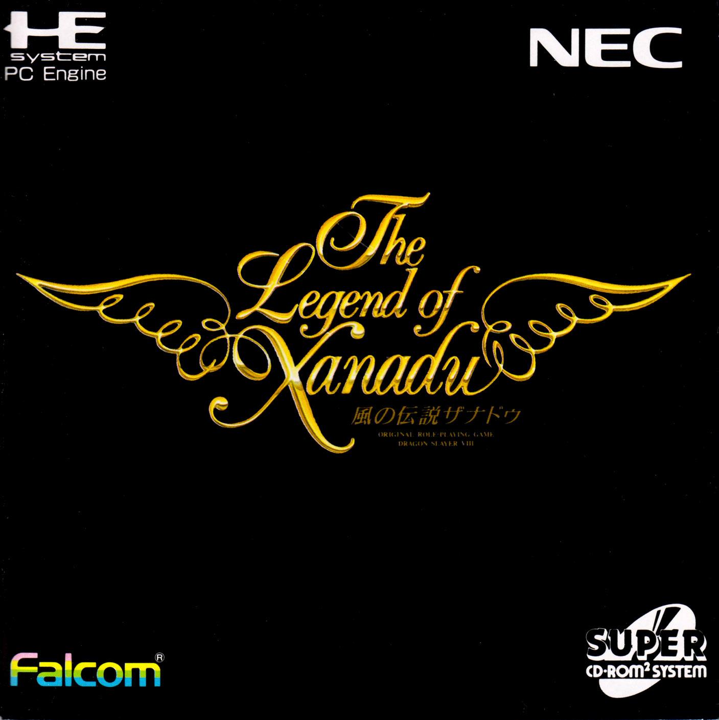 legend of xanadu