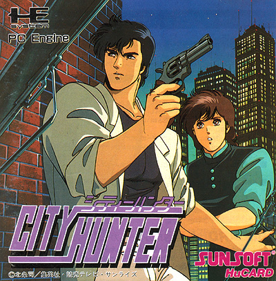 City Hunter - The PC Engine Software Bible