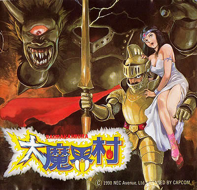 Ghouls 'n' Ghosts- The PC Engine Software Bible