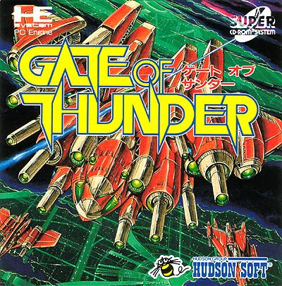 COVER-Gate_of_Thunder.jpg
