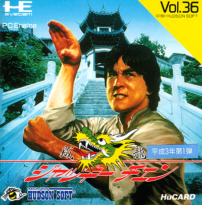 Palmarès JV - Page 4 COVER-Jackie_Chan