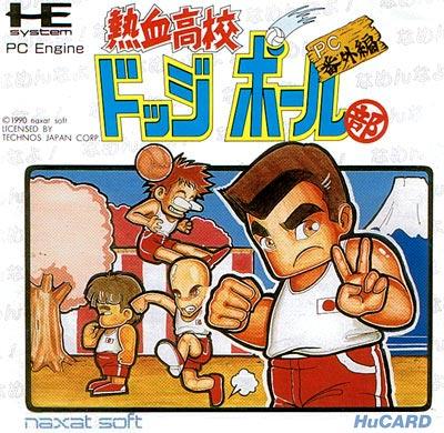 Nekketsu Kōkō Dodgeball Bu - PC Bangai Hen - The PC Engine Software Bible