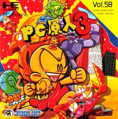 aidez moi a commencer une collec de jeux nec COVER-PC_Kid3