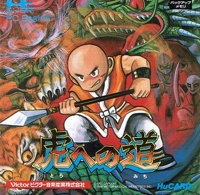 Tiger Road - The PC Engine Software Bible