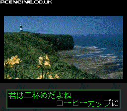 ROMROM Karaoke Volume 2 - The PC Engine Software Bible