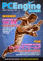 issue_01.jpg